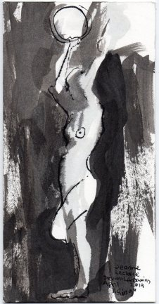 """Ring Ink on paperboard 8"""" x 4"""""""
